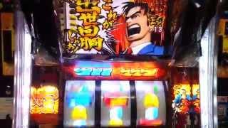 チャンネル登録お願いします( ´ ▽ ` )ノ ↓パチスロサラリーマン金太郎関...