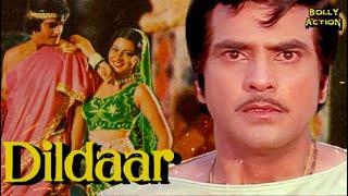 Dildaar Full Movie | Jeetendra | Hindi Movies 2021 | Rekha | Prem Chopra | Nazneen