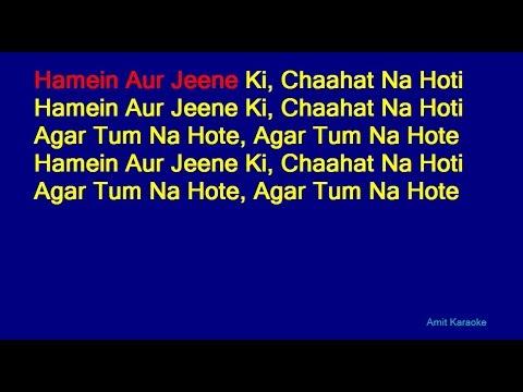 Hamein Aur Jeene Ki - Kishore Kumar Hindi Full Karaoke with Lyrics