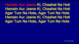 Hamein Aur Jeene Ki - Kishore Kumar Hindi Full Karaoke with Lyrics