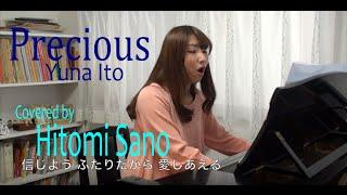 関西を中心に活動しているピアノ弾き語りシンガーソングライターの佐野...