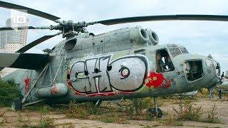 10 Helicópteros abandonados mais surpreendentes do mundo