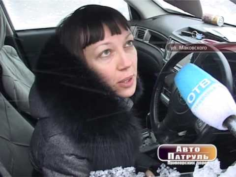 автопатруль владивосток последнее - 7