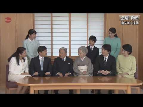 New Year 2018 with Imperial Family - ฉายพระรูปวันขึ้นปีใหม่