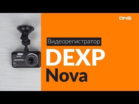 Распаковка видеорегистратора DEXP Nova / Unboxing DEXP Nova