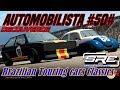 Automobilista #50# Découverte # Brazilan Touring cars classics