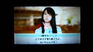 遅くなっちゃってごめんねぇ(._.) 石田晴香の「お部屋がいちばんっ!」...