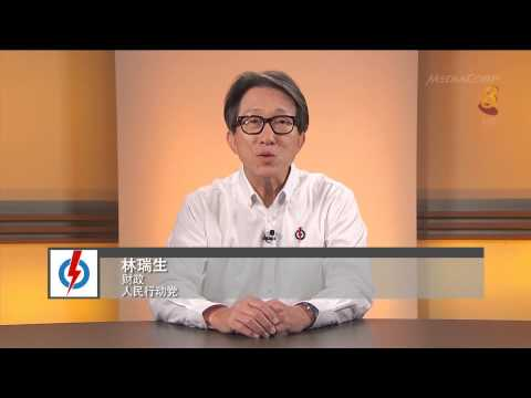 Singapore Votes 2015  Party Political Broadcast 1 HD8   03Sep2015