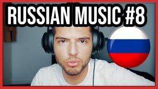 Bosnian Reacts To Russian Music| Ленинград — Сиськи