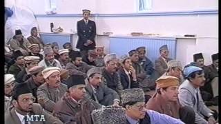 Urdu Khutba Juma on January 31, 1997 by Hazrat Mirza Tahir Ahmad
