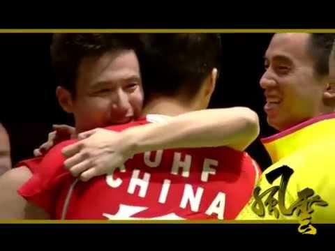 【Badminton 蔡赟傅海峰 】 年轻的战场 我们俩【CAIYUN FU HAIFENG 风云组合】