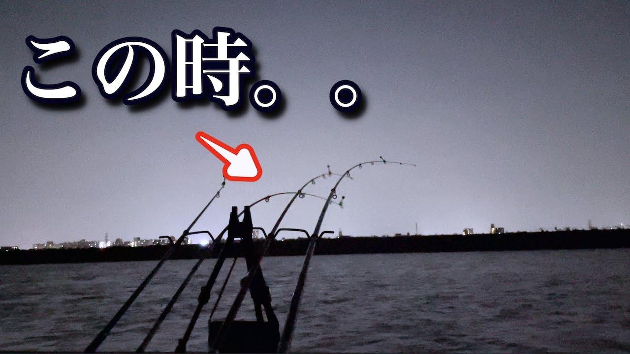 【うなぎ釣り】手軽に夜遊び!だが、、〜竿から離れてはいけません〜