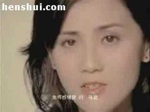 Twins - Wo Hen Xiang Ai Ta