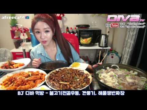 아프리카TV BJ The디바:디바TV 먹방 (불고기전골우동,깐풍기,해물쟁반짜장) 1부
