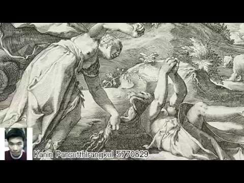 Transformation in Greek Mythology