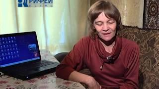 Сюжет Обучение знаниям ПК слепых 16 08 12