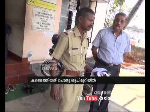 Air pistol found inside restroom at Nedumbassery airport: FIR