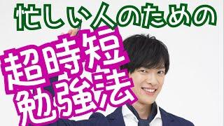 続きは⇒ http://www.nicovideo.jp/watch/1542125103 DaiGo制作の無料メ...