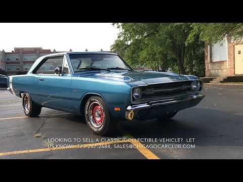 1969 Dodge Dart GTS Clone For Sale