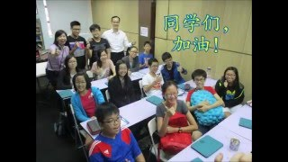 Sec Sch Oral Class - Using Video Footage instead of Pictures