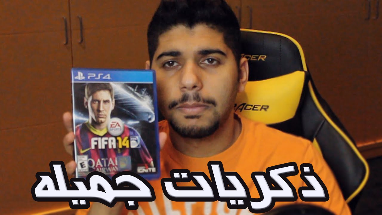 FIFA Controller Fix for PC (100% Verified & works for all