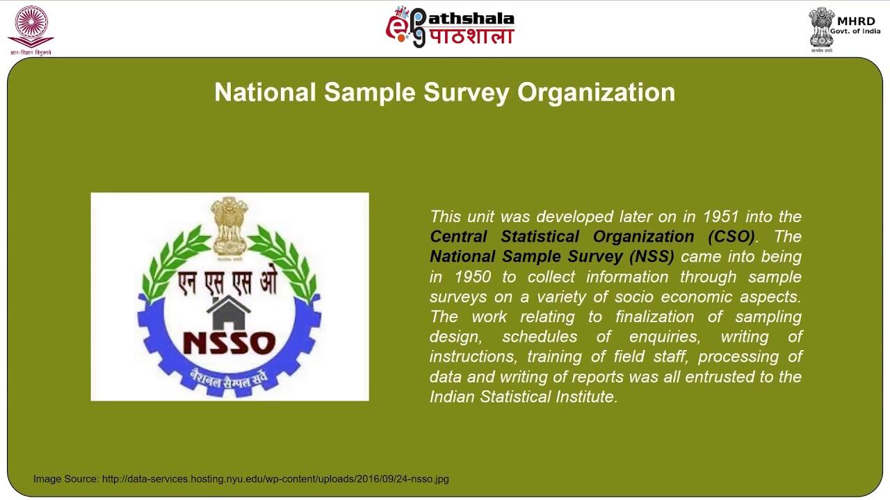 sample surveys nsso rounds youtube