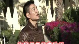 Andy Lau刘德华 新年祝词 New Year message, Dubai 2012