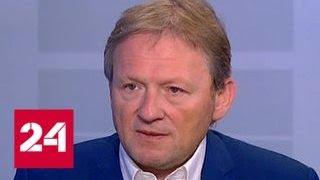 Борис Титов: у нас есть четкий план, как реформировать экономику страны - Россия 24