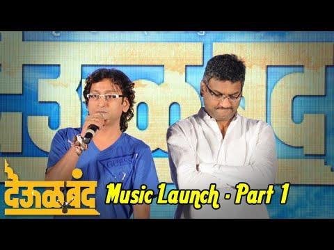 Deool Band - Ajay-Atul At Music Launch - Part 1 - Gashmeer Mahajani - Marathi Movie 2015