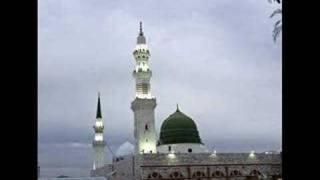 Gul Az Rukh Umme Habibah