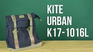 Розпакування Kite Urban 23 л Унісекс K17-1016L