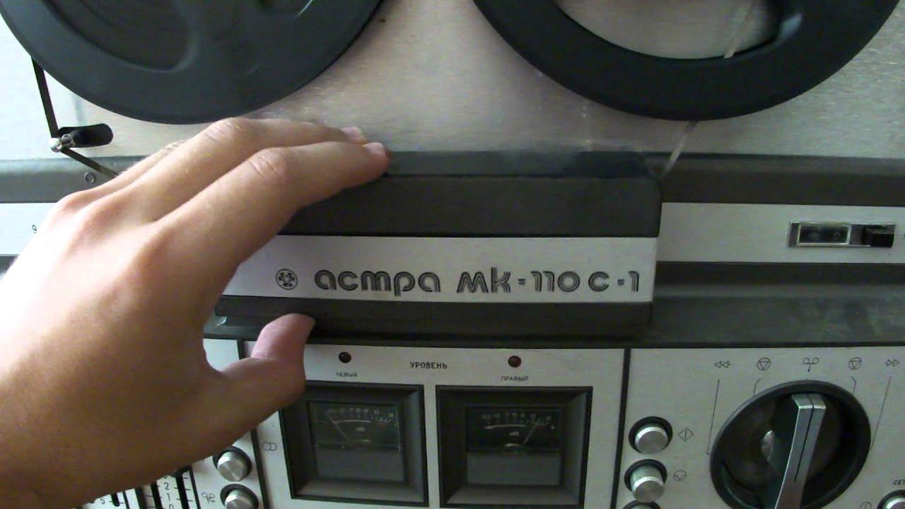 астра мк-111 с-1 схема