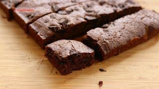 ഗോതമ്പു പൊടി കൊണ്ടു ഡബിൾ ചോക്ലേറ്റ് ബ്രൗണി - Whole Wheat Cake Recipe In Malayalam | Nisa Homey