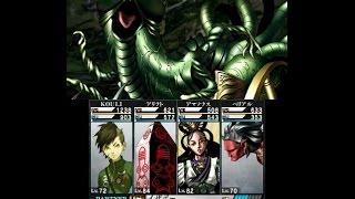 SMT4f 真女神転生IV FINAL - マーラ戦 (終末)