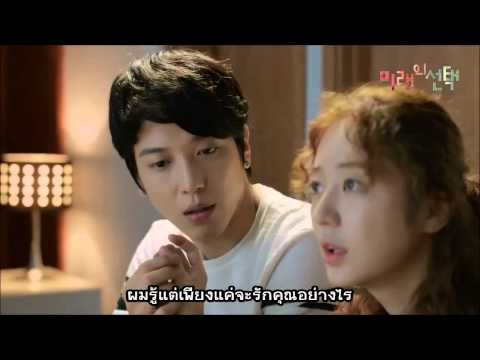 [Thai Trans] It's You  Ost. MHIYD