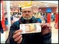 5000 рублей по 5000 рублей
