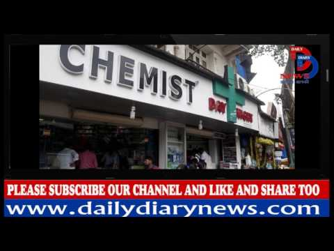 Health English - English Conversation At a Chemist's Store. Speaking English At A Pharmacy from YouTube · Duration:  3 minutes 39 seconds