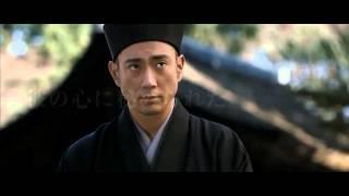 Rikyu Trailer