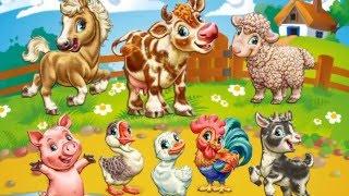 Обучающий мультик для самых маленьких детей на русском. Животные в деревне. Учимся вместе!