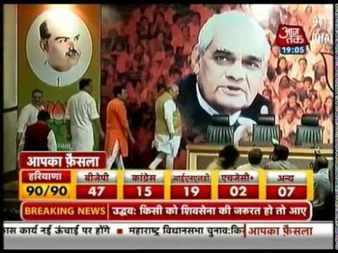 BJP will call