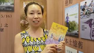 Publication Date: 2018-08-28 | Video Title: 《星夜的秘密》