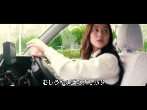 美人すぎるタクシー運転手 生田佳那さん