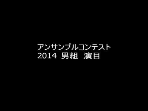 Otsukaresama-no-Kuni(キーG・アンコン2014用)