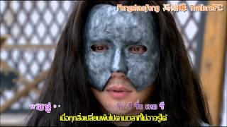 โชคชะตา - Ming Yun (命运) - Destiny - Jia Jia [FANSUB/TH]