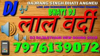 Dj rahasthani songs lal vardi pero ni banna full dj songs 2019