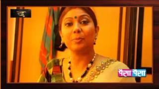 Manini Mishra Praising Producer Shivvilash Chaurasiya