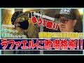 【2回目コラボ】EXILE ATSUSHI、ラファエルにスパルタ歌唱指導!