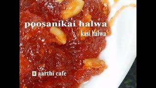 Poosani Halwa  Kasi Halwa- Ramzan Special    Recipe No - 199