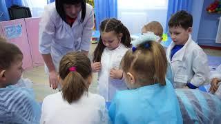 занятие для детей подготовительной группы по теме