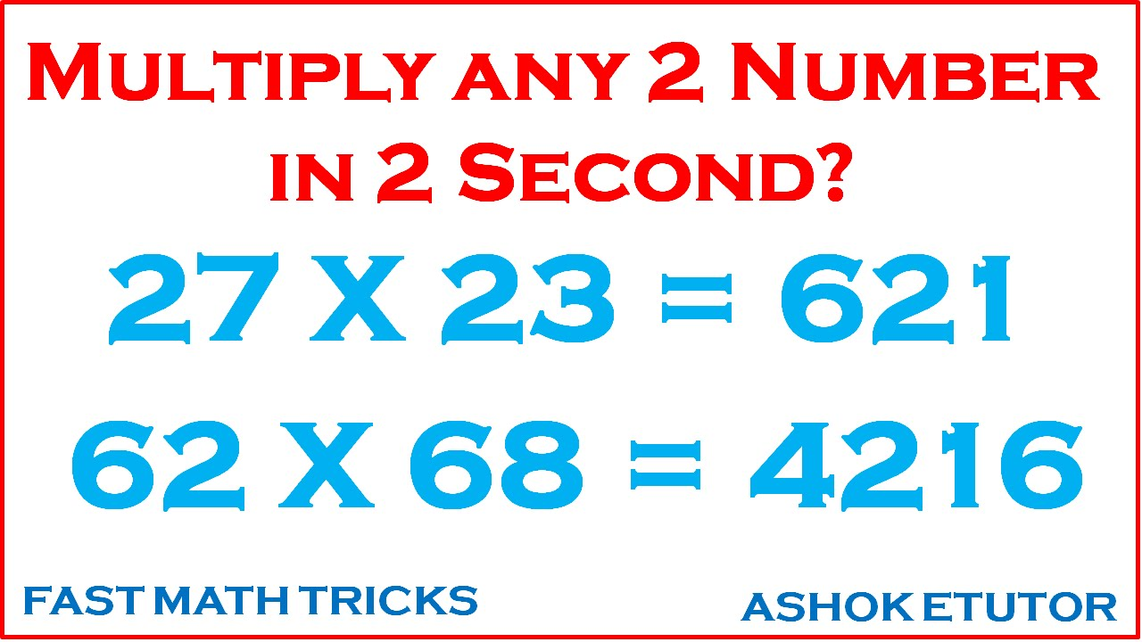 how to answer multiplication fast